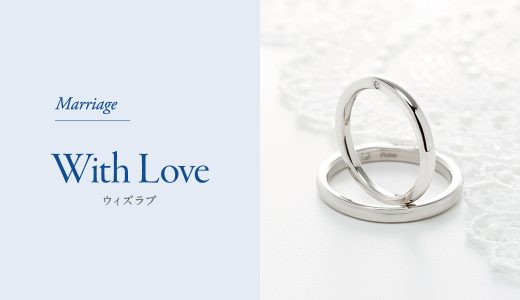 With Loveのご紹介